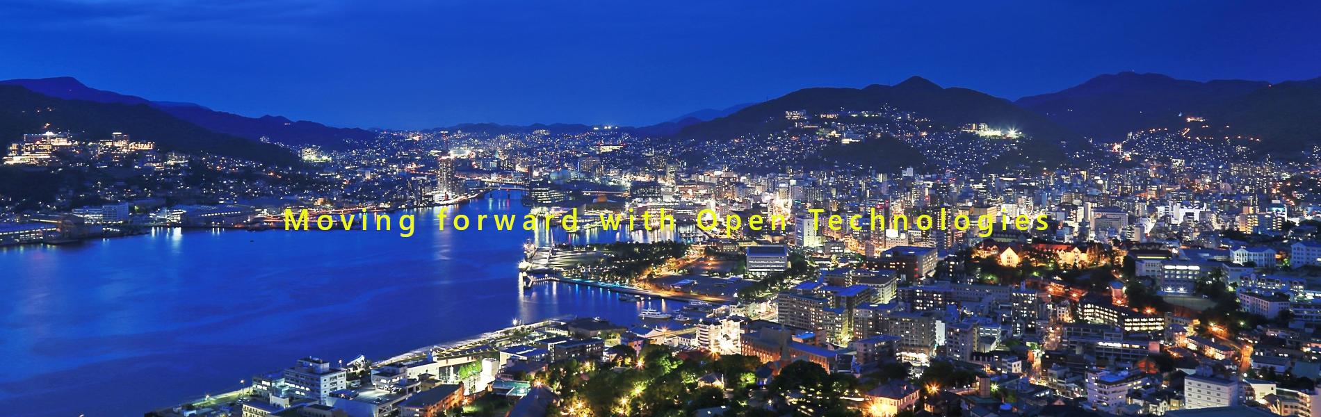 Night view of Nagasaki City